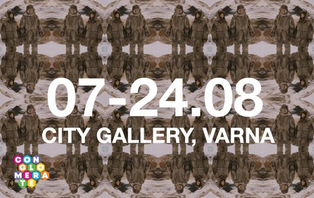 Conglomerate Varna 2021 - интерактивен павилион