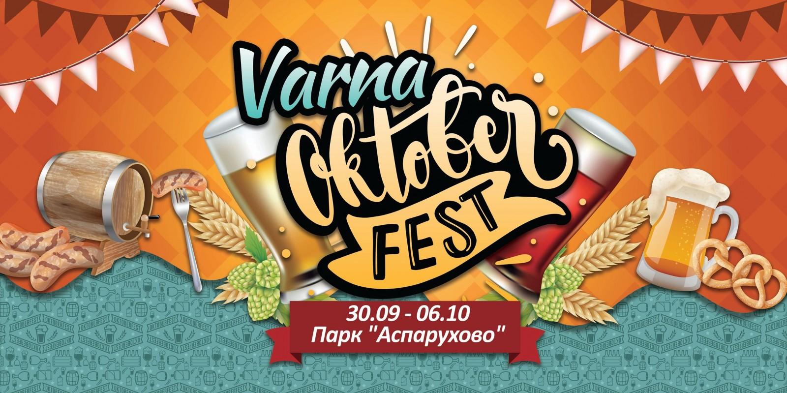 Varna Octoberfest 2020