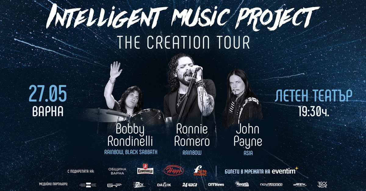 "Intelligent Music Project feat. Ronnie Romero, Bobby Rondinelli & John Payne - ""The Creation Tour 2021"""