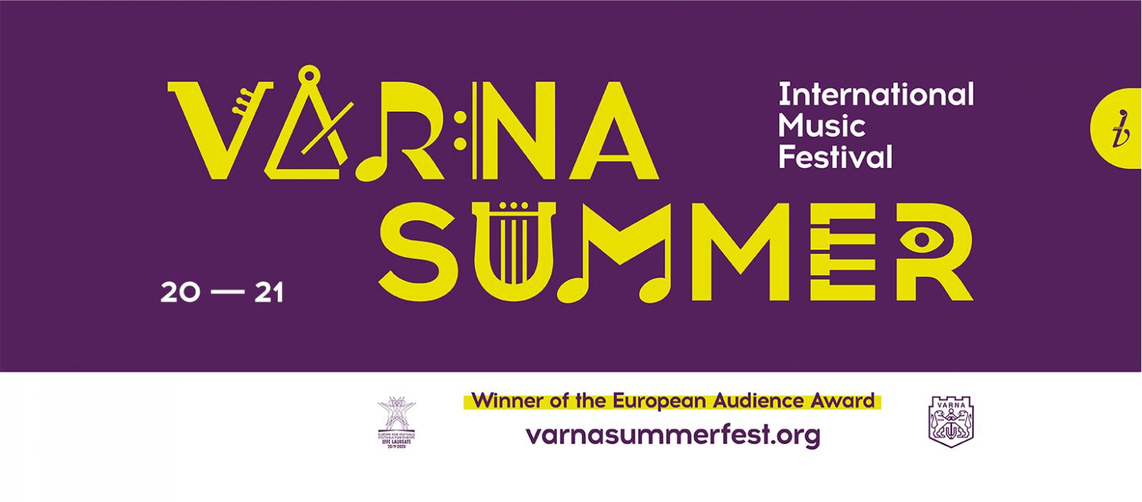"""Internationales Musikfestival """"Varnaer Sommer"""" -  Gala Konzert"""