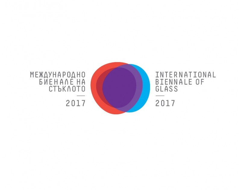 Международно биенале на стъклото 2017/Варна и Белослав/