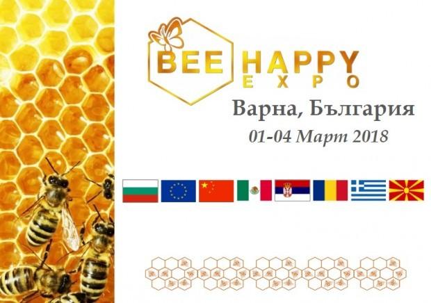 """Изложение на пчелари във Варна - """"Bee Happy Expo"""""""
