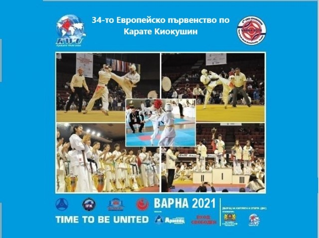 34th European Kyokushin Karate Championship