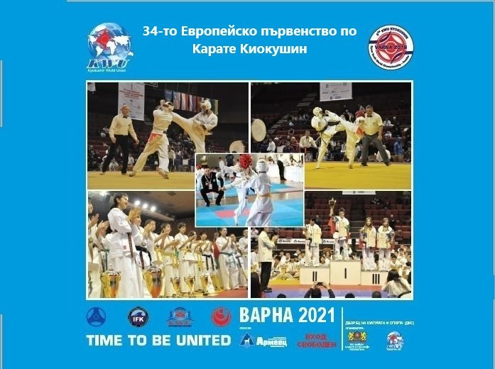34-te Kyokuschin Karate Europameisterschaft