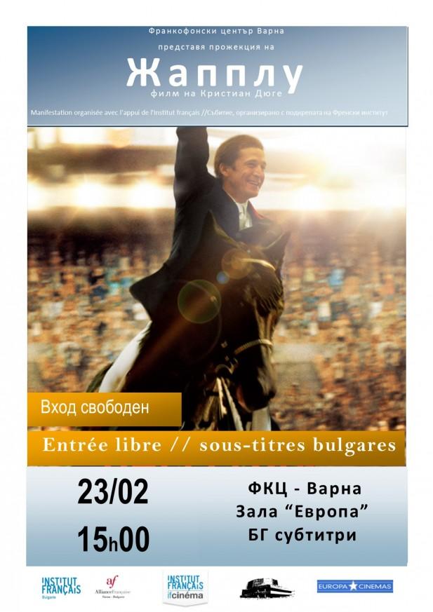 Projection du film français  Jappeloup  - le 23 février