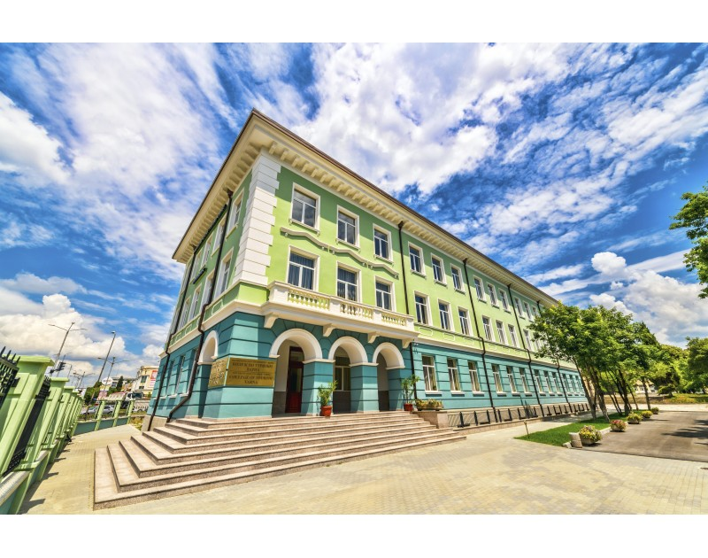 College of Tourism - Varna
