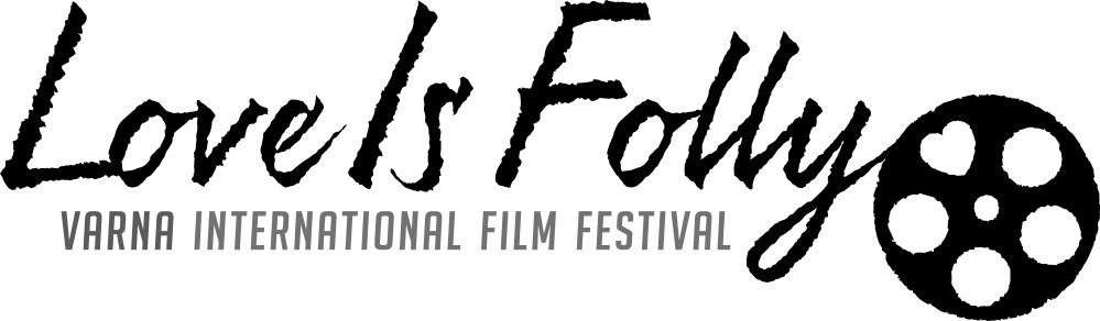 """29-ти  Международен филмов фестивал """"Любовта е лудост"""""""
