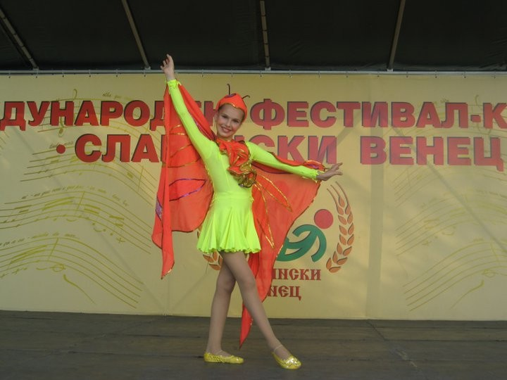 """Festivalul International al XVI-lea """"Slavonă coroană"""""""
