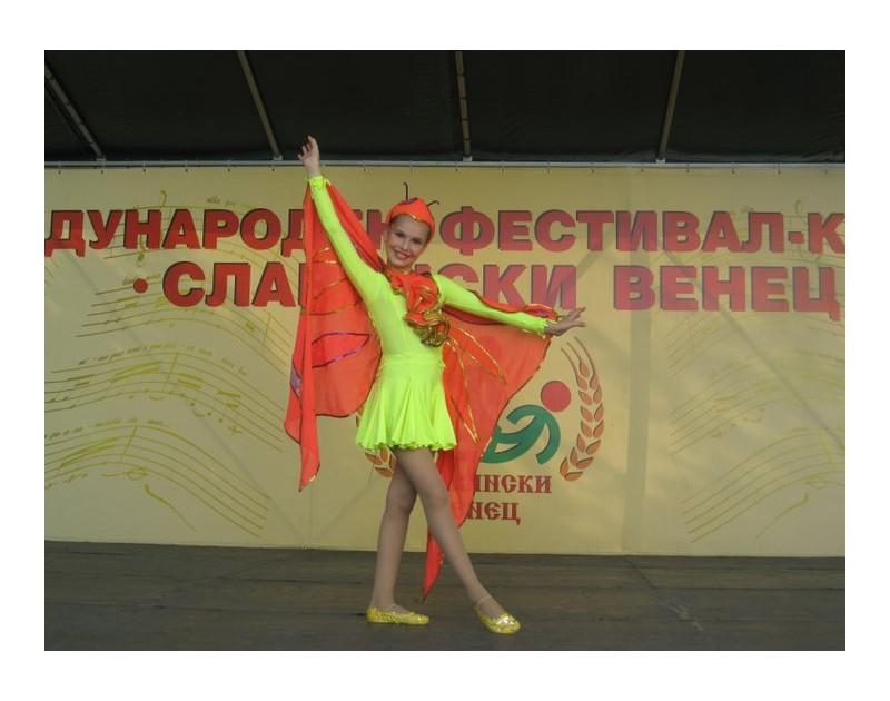 Festivalul International al XVI-lea Slavonă coroană