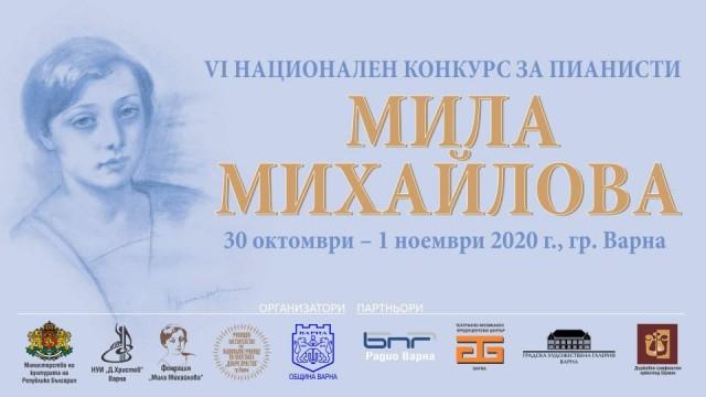 National Klavier- Wettbewerb Mila Mihaylova