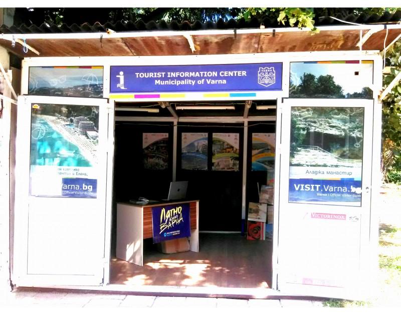 Летен туристически информационен център - Св.Св. Константин и Елена