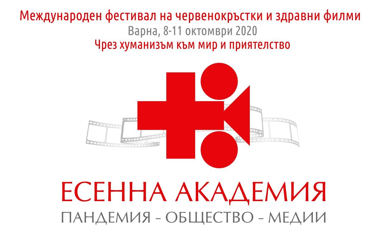 Festival der Rotes Kreuz- und  Gesundheitsfilmen