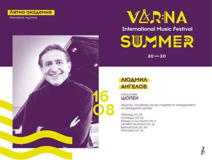 "Lyudmil Angelov - piano,  Festival international de musique ""L'été de Varna"""
