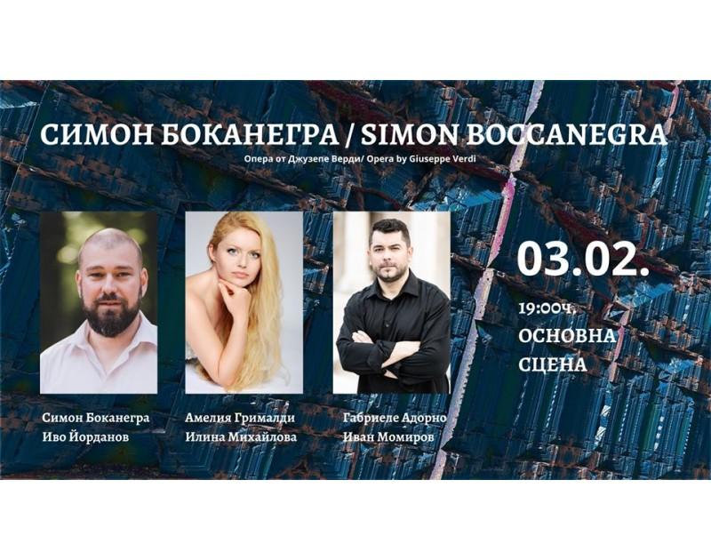 Симон Боканегра - опера