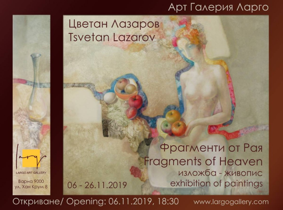 Fragments of heaven - painting exhibition
