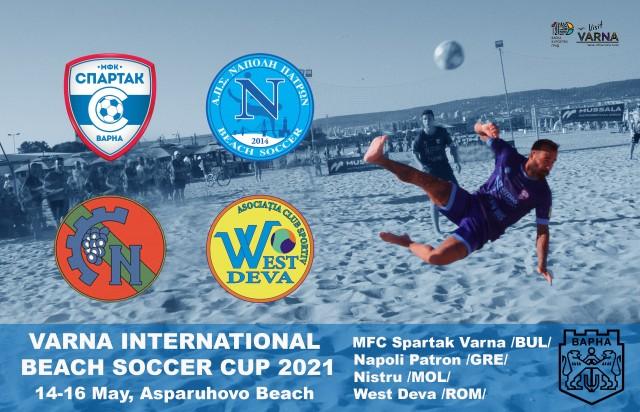 """Varna International Beach Soccer Cup 2021"", международен турнир по плажен футбол"