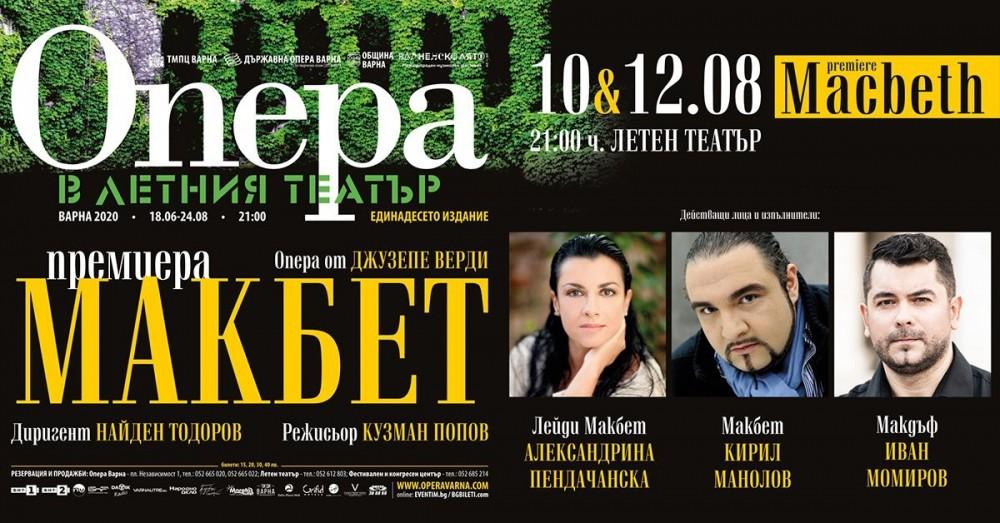 Macbeth - Oper