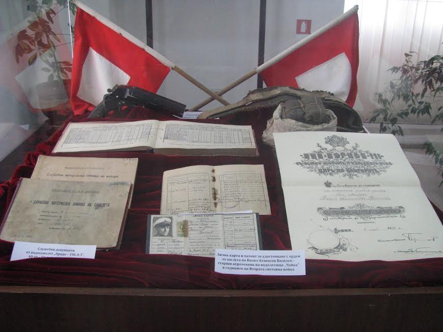 """Изложба """"Българската морска авиация в полет между две стихии"""""""