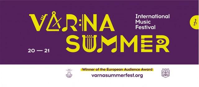95te Internationales Muzikfestival Varnaer Sommer