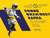 11th International Sofia Film Fest – Varna 2020
