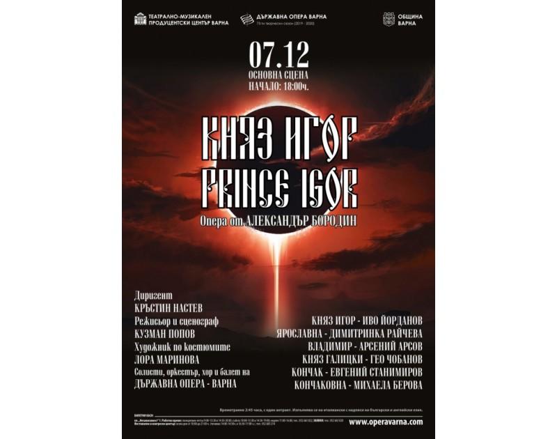 Prince Igor - opera