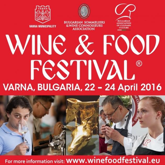 "International exhibition ""Wine & Food Festival"" Varna 2016"