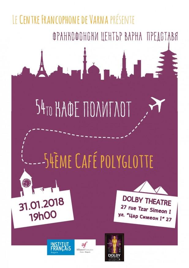 54ème Café Polyglotte