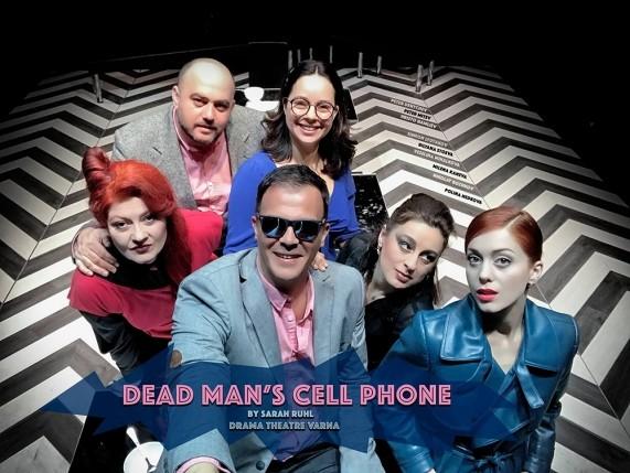 Телефонът на мъртвеца