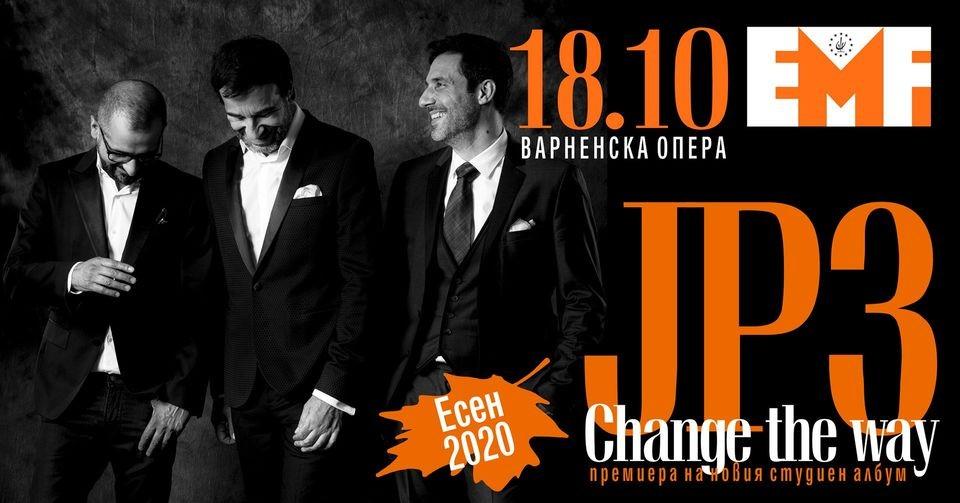 """JP3 Живко Петров Трио - Премиера на албума """"Change the way"""""""