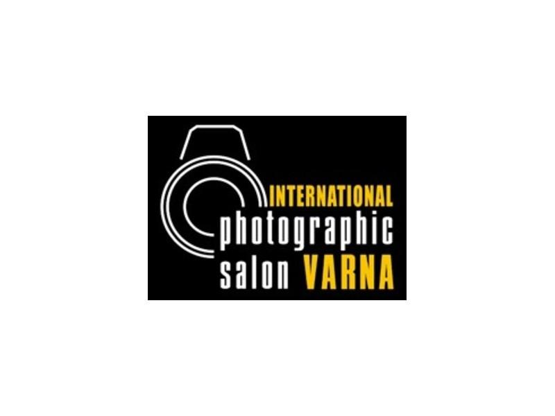 Международен фотографски салон