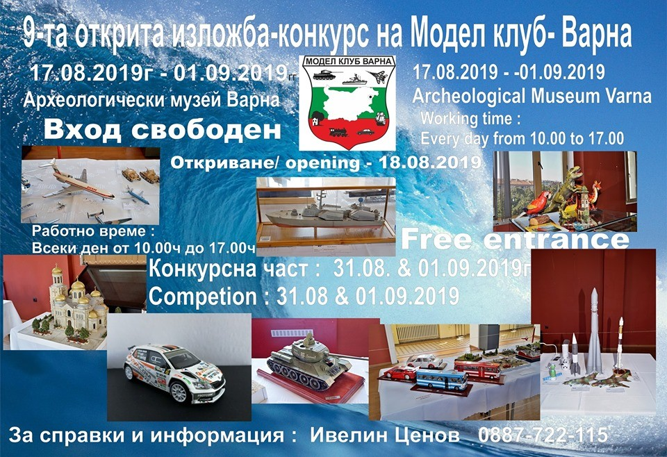 9th exhibition - Model kit club Varna