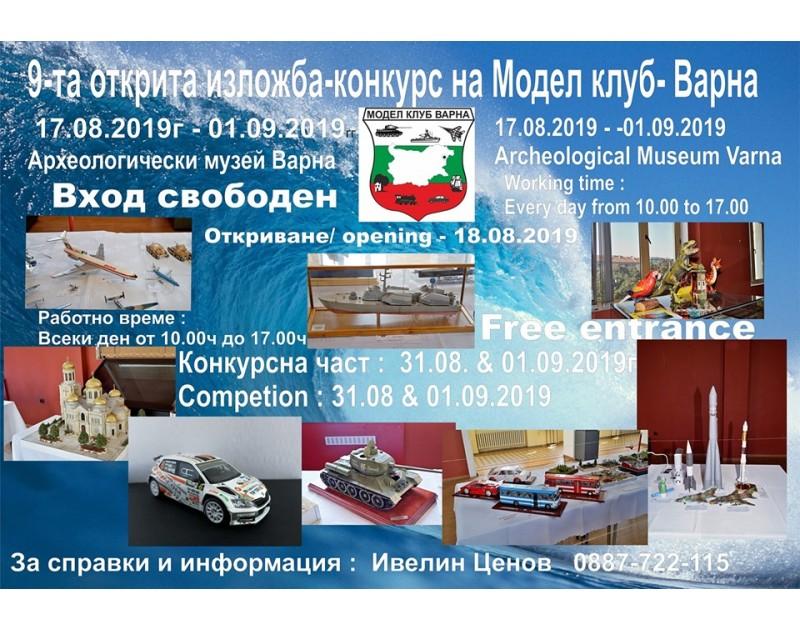 9th exhibition - Model kit club Varna