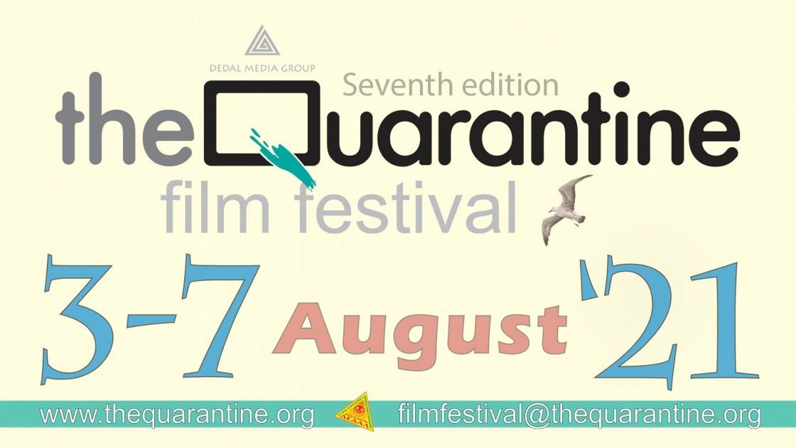 "7e Festival international du film ""La quarantaine""  2021"