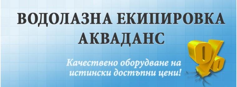 30/21/thumb15_52381f2fabf5d7e3b0993d2804277ac0.jpg