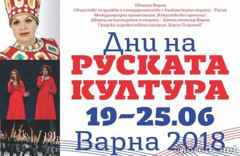 Die Tage der russische Kultur in Varna