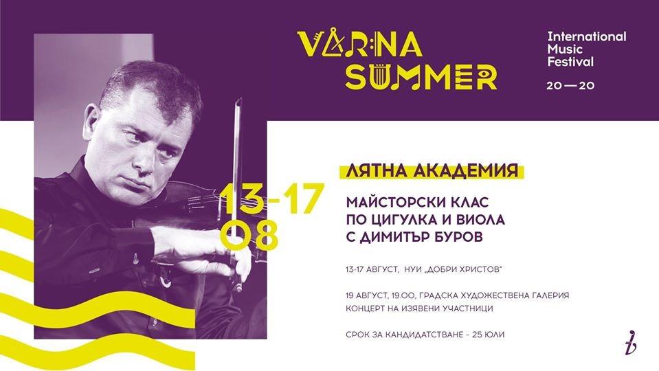 """Varnaer Sommer""- Geige/ Viola Masterklasse Konzert"