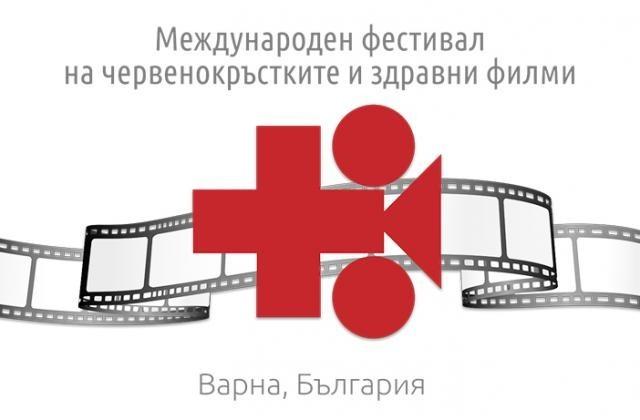 Festival den Rotes Kreuz- und  Gesundheitsfilmen