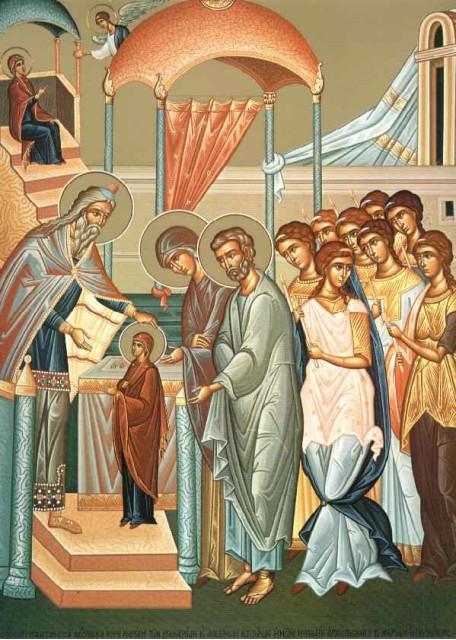 L'entrée du très saint Theotokos dans le temple. La journée de la famille chrétienne