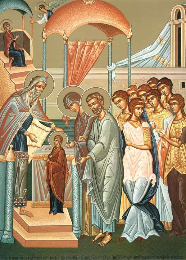 The entry of the most holy Theotokos into the temple. The Christian Family Day