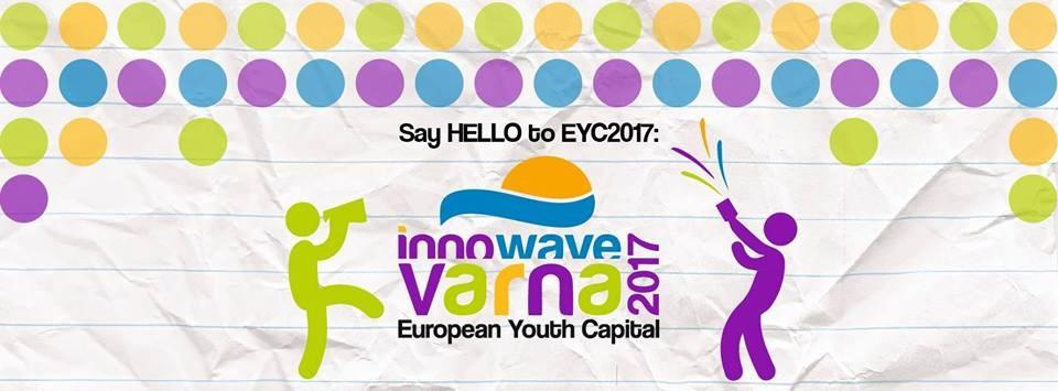 Варна – Европейска младежка столица 2017 - април