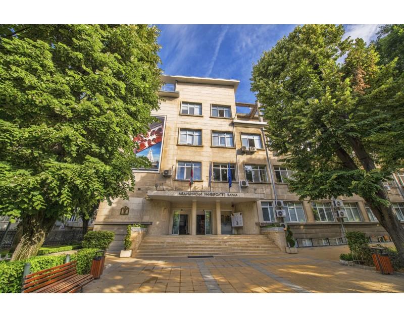 Université de médecine de Varna Docteur P. Stoyanov