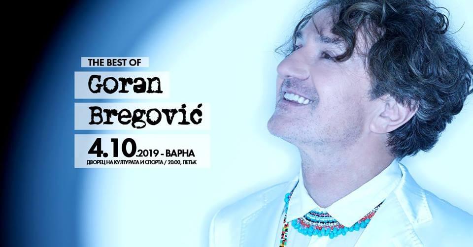 Goran Bregovic Presents: the Best of