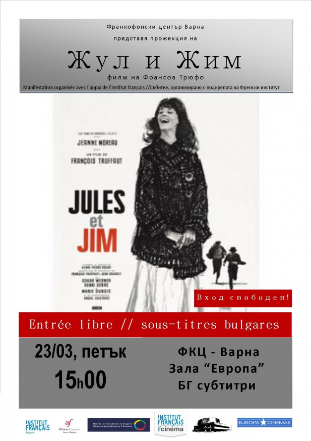 Projection du film Jules et Jim