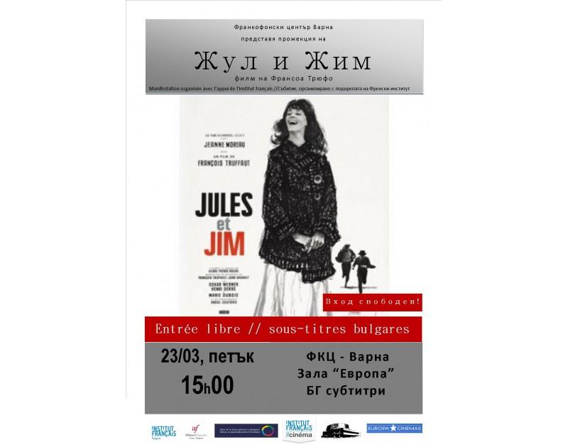Projection du film Jules et Jim