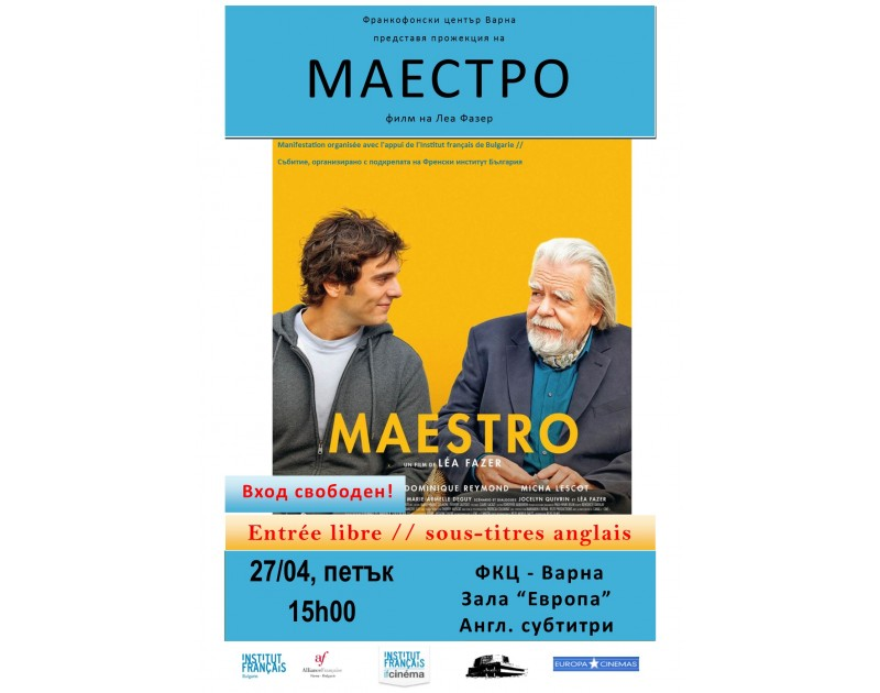 Projection du film  Maestro
