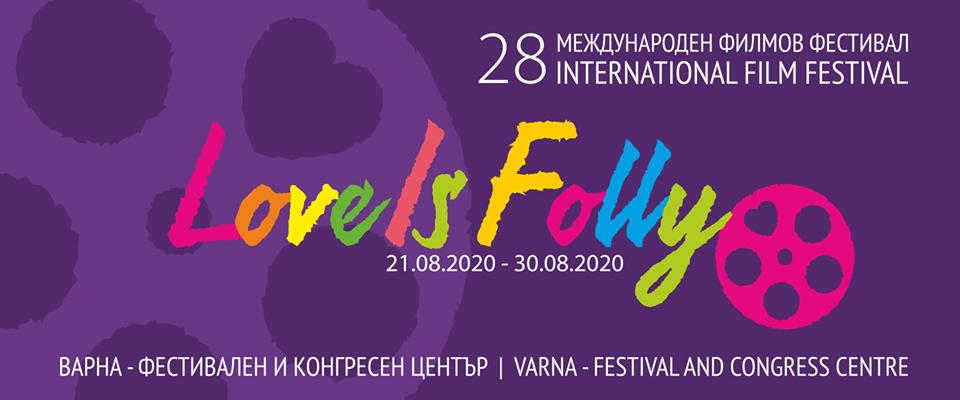 """29-te Internationales Filmfestival """"Die Liebe ist ein Wahnsinn"""""""