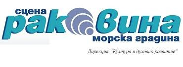 """Concerts on """"Rakovina"""" open-air stage"""