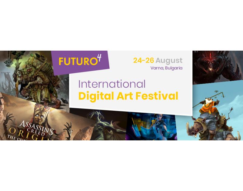 Международный фестиваль цифрового искусства FUTURO