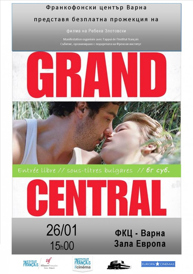 Projection du film français «Grand Central»