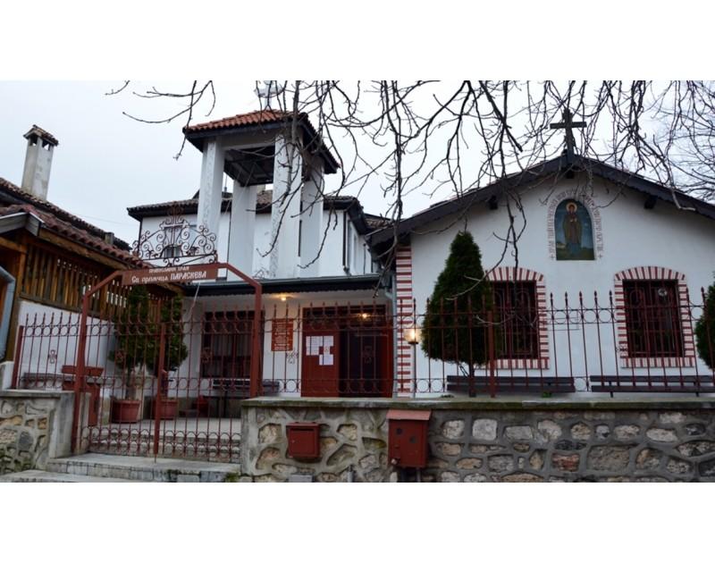 Православен храм Света Параскева